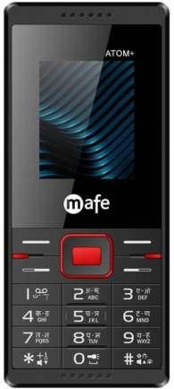 Mafe Atom Plus