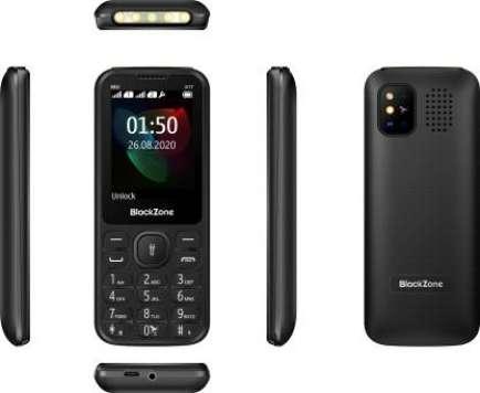 BlackZone S17