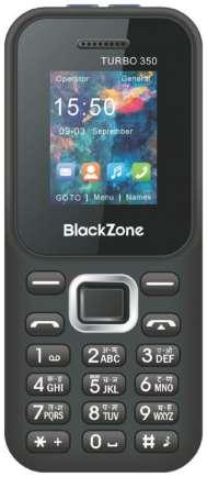 BlackZone Turbo 350